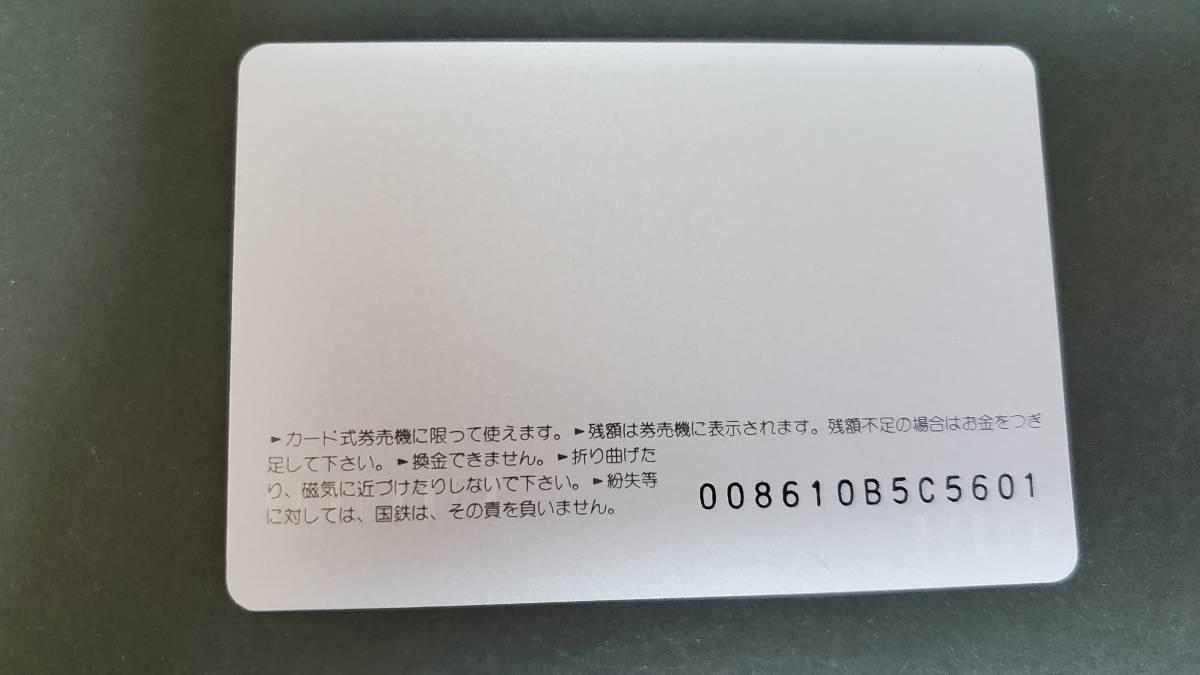 国鉄未使用オレンジカード1000 只見線を走るC11 蒸気機関車 日本国有鉄道 コレクション _画像2
