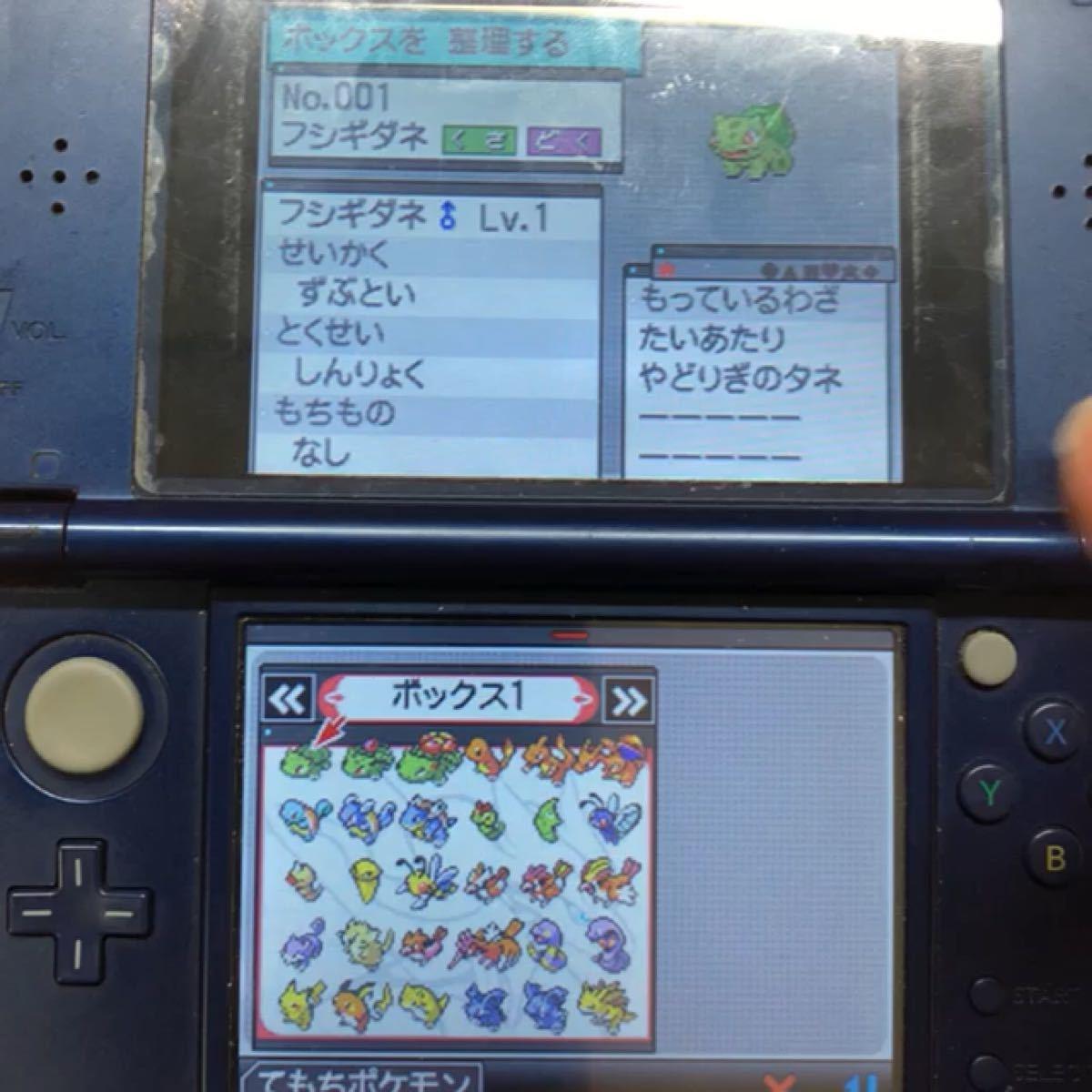 4.ポケットモンスターブラック  ポケモン図鑑コンプリート
