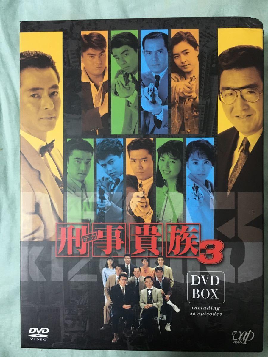 DVD  刑事貴族3