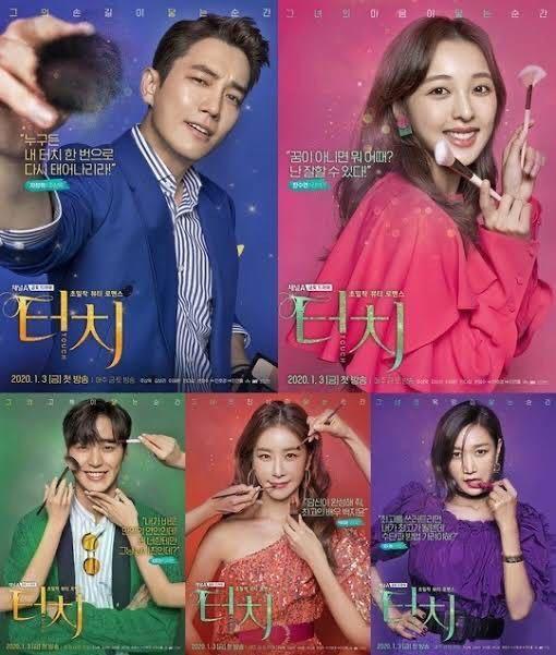韓国ドラマ《タッチ》全話収録Blu-ray/ブルーレイ全話収録*翌日・翌々日発送