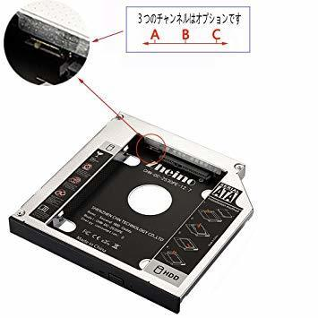 CHN-DC-2530PE-12.7 Zheino 2nd 12.7mmノートPCドライブマウンタ セカンド 光学ドライブベイ用_画像5