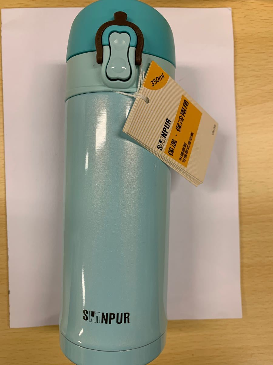 水筒 真空断熱 ステンレスボトル 保温保冷