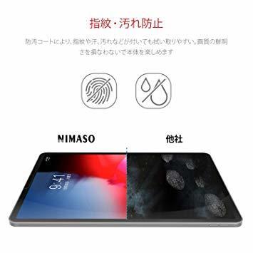 12.9 inch NIMASO ガイド枠付き ガラスフィルム iPad Pro 12.9 (2020 第4世代 / 2018 _画像5