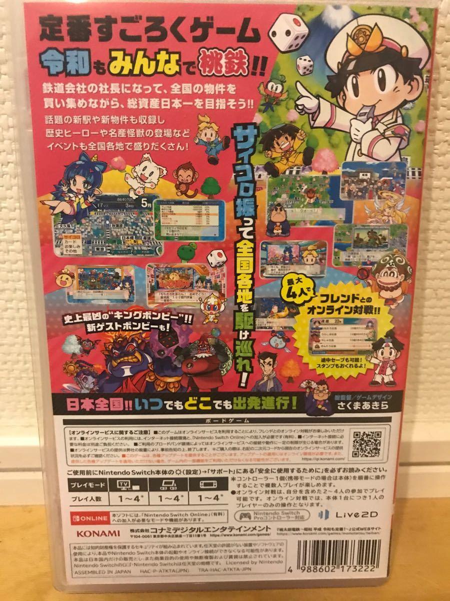 Nintendo Switch 桃太郎電鉄(美品)