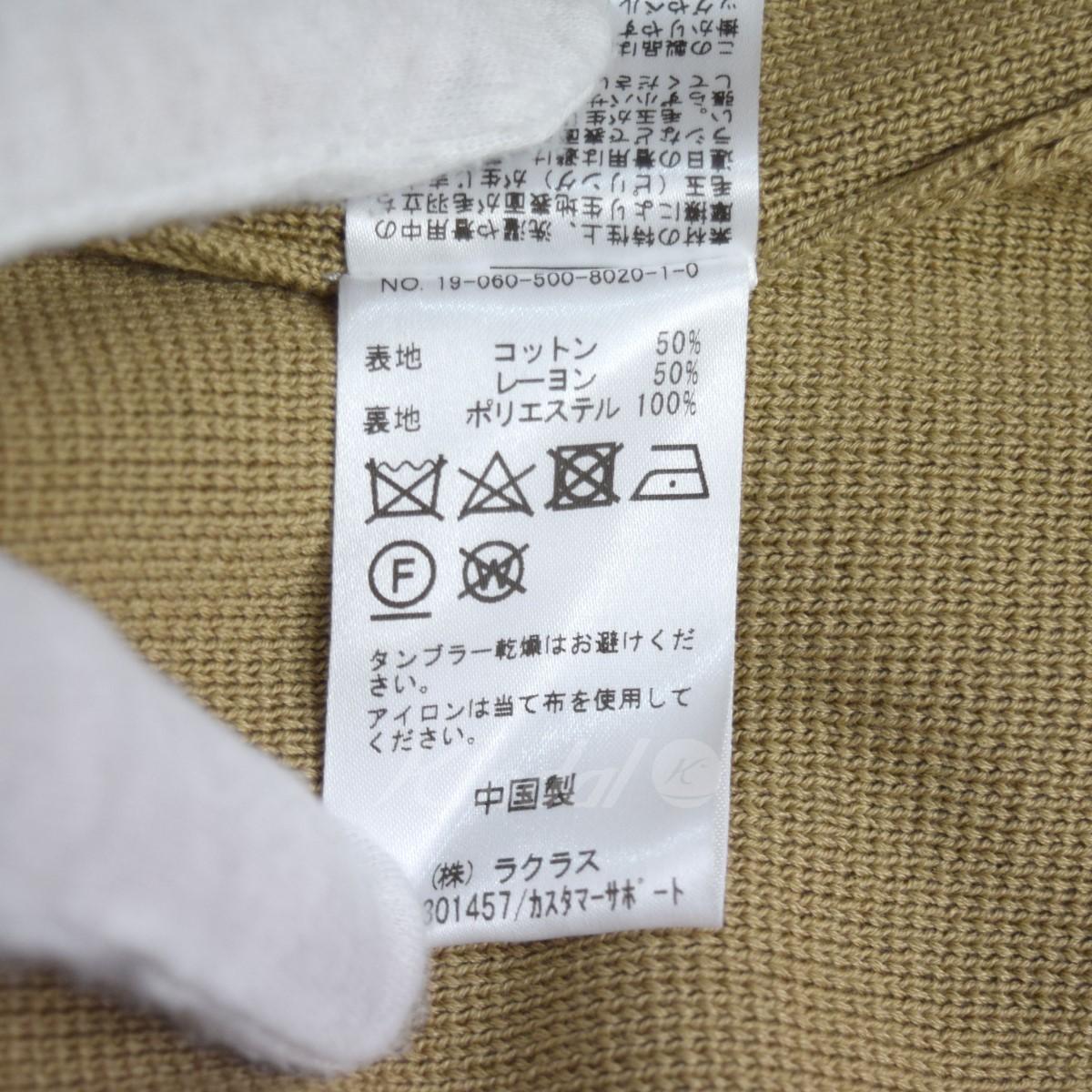 エブリデイアイライク Everyday I Like  ハーフミラノニットスカート 商品番号:8068000055668_画像6