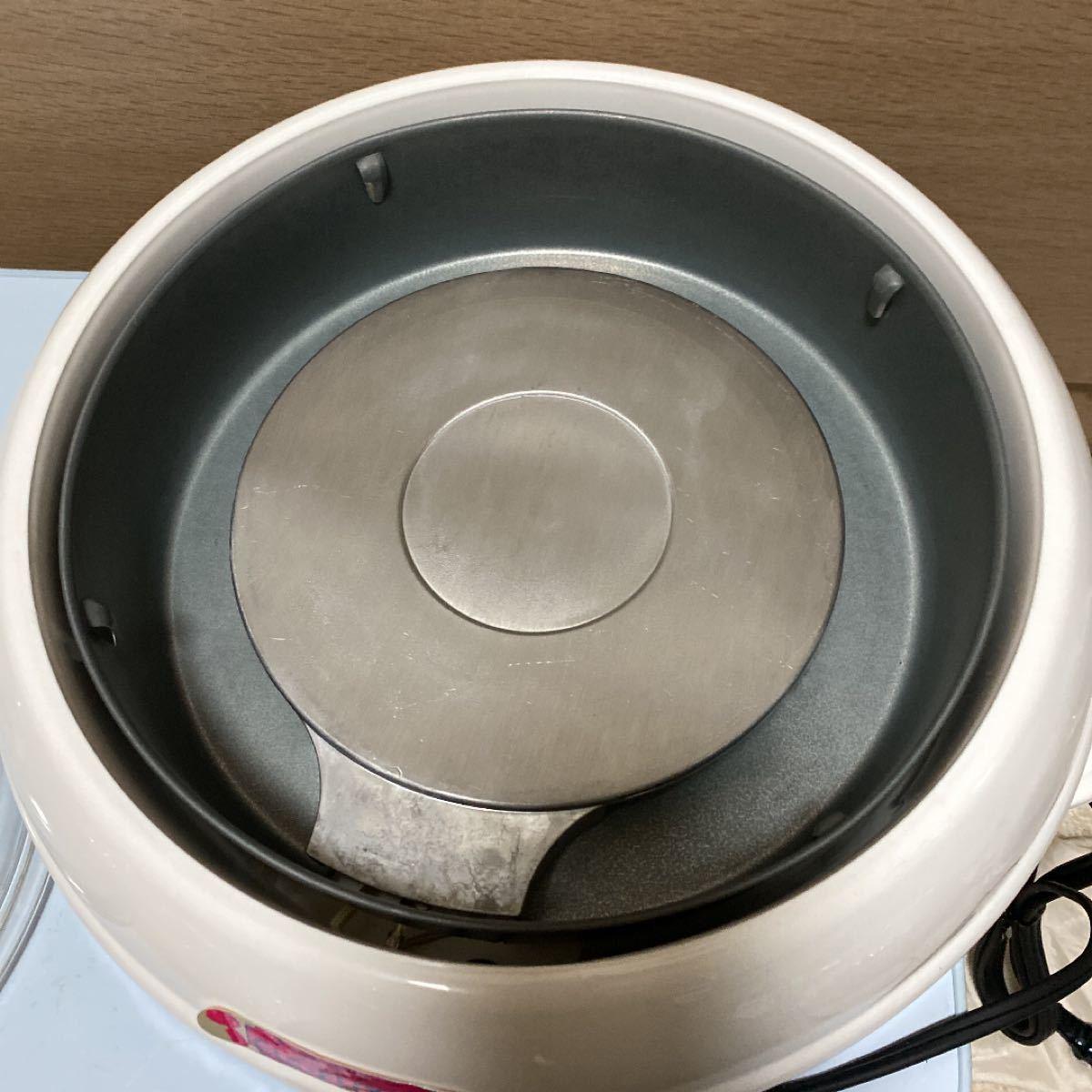 ホットプレート 分離式調理鍋2L
