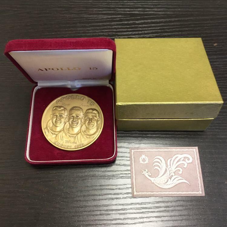 記念メダル アポロ15 メダル_画像1