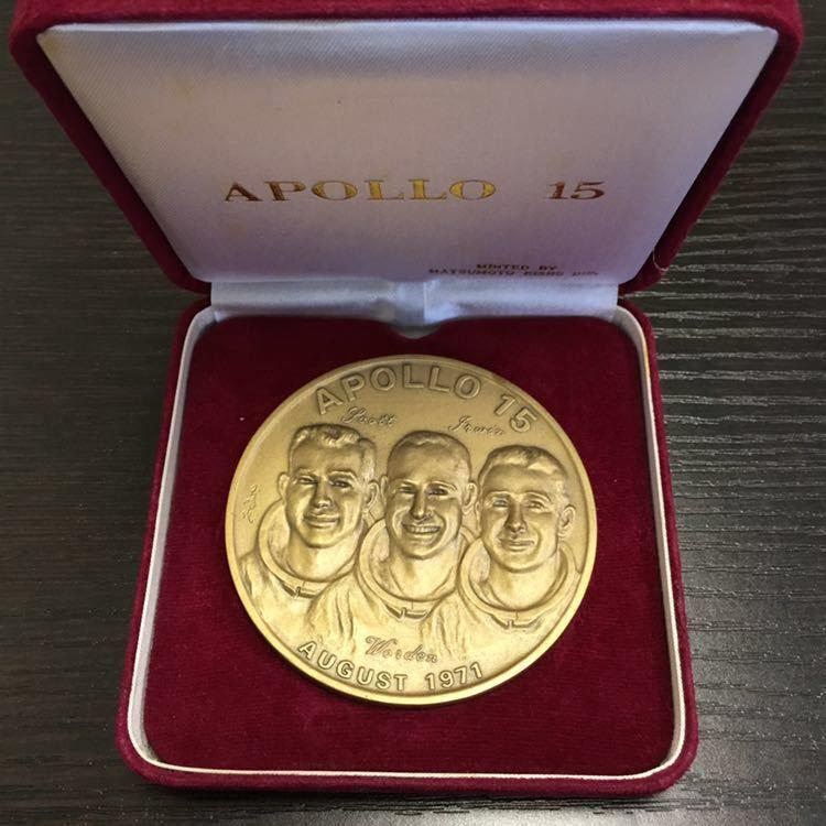 記念メダル アポロ15 メダル_画像2