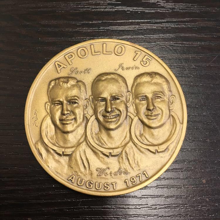 記念メダル アポロ15 メダル_画像3