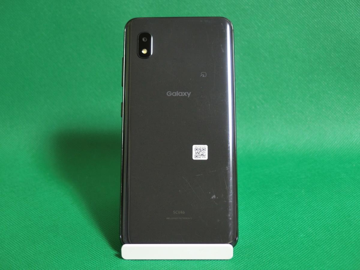 【送料一律198円】 訳あり品 au  Galaxy A20  SCV46  SIMフリー ブラック V03055_画像3