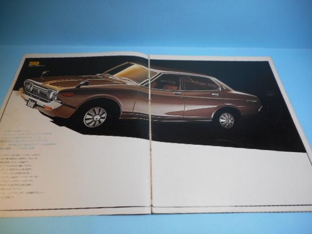 日産 バイオレット 1971年 全30ページ カタログ 自動車 _画像2