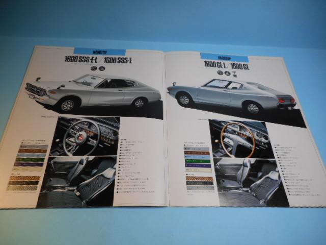 日産 バイオレット 1971年 全30ページ カタログ 自動車 _画像4