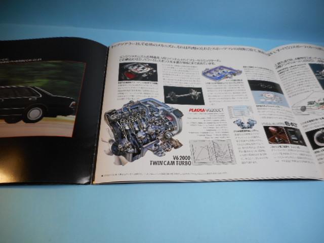 日産 グロリア 1980年 全11ページ カタログ 自動車 _画像3