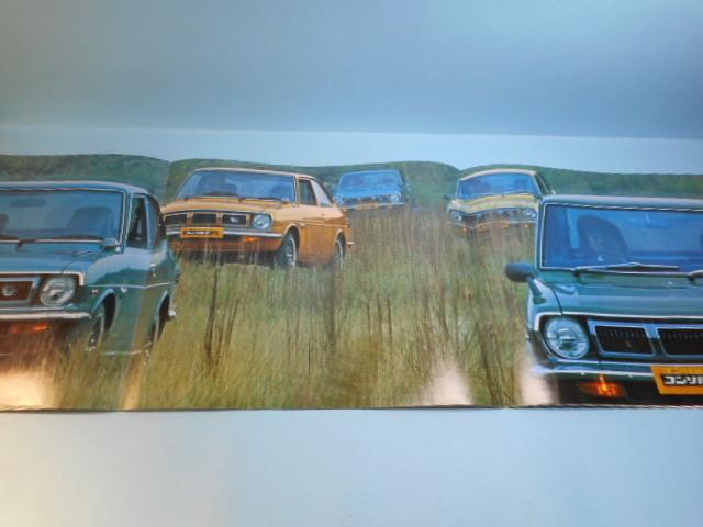 ダイハツ コンソルテ 1969年 全17ページ カタログ 自動車_画像4