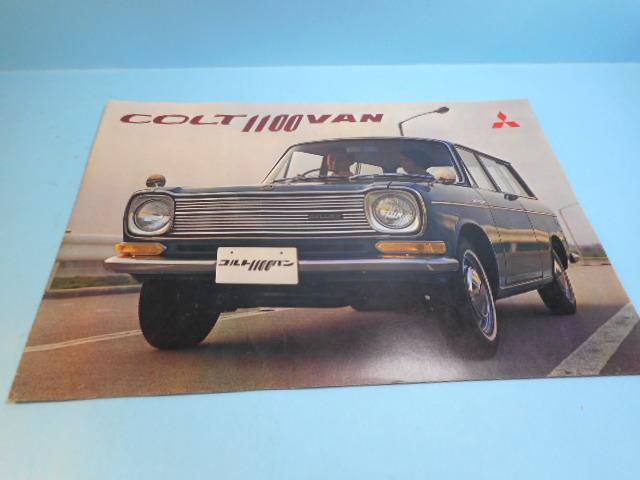 三菱 コルト 1100バン 1960年 全10ページ カタログ 自動車 _画像1