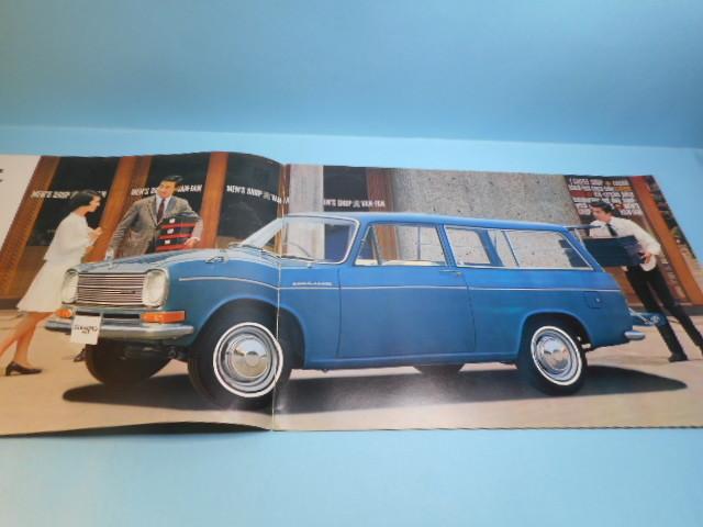 三菱 コルト 1100バン 1960年 全10ページ カタログ 自動車 _画像2