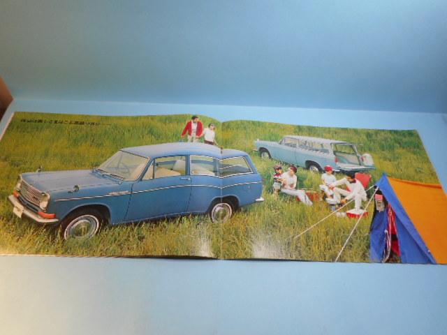 三菱 コルト 1100バン 1960年 全10ページ カタログ 自動車 _画像3