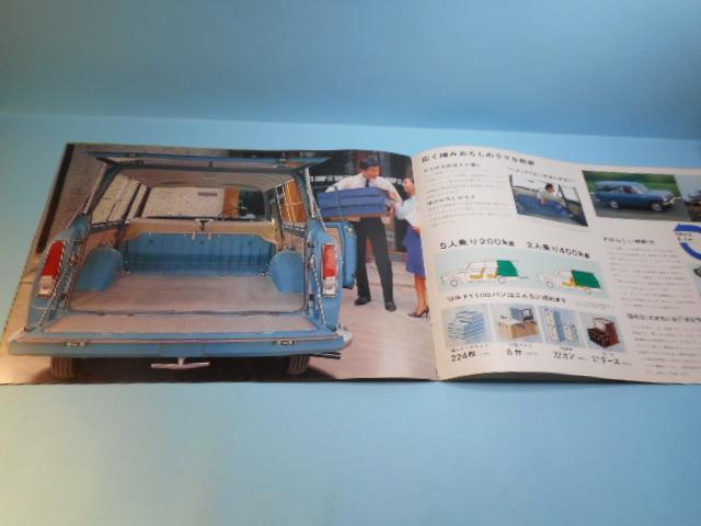 三菱 コルト 1100バン 1960年 全10ページ カタログ 自動車 _画像4