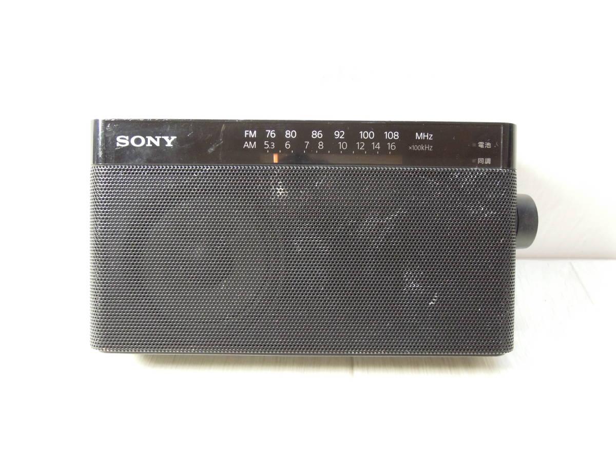 OK1491☆SONY/ソニー/FM・AM 2バンド ポータブルラジオ/ICF-306/17年製_画像1