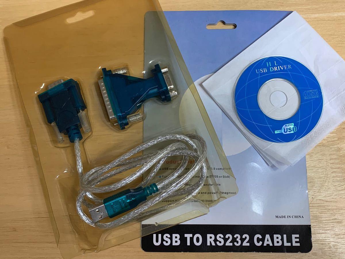 USB  RS232  変換ケーブル CD付