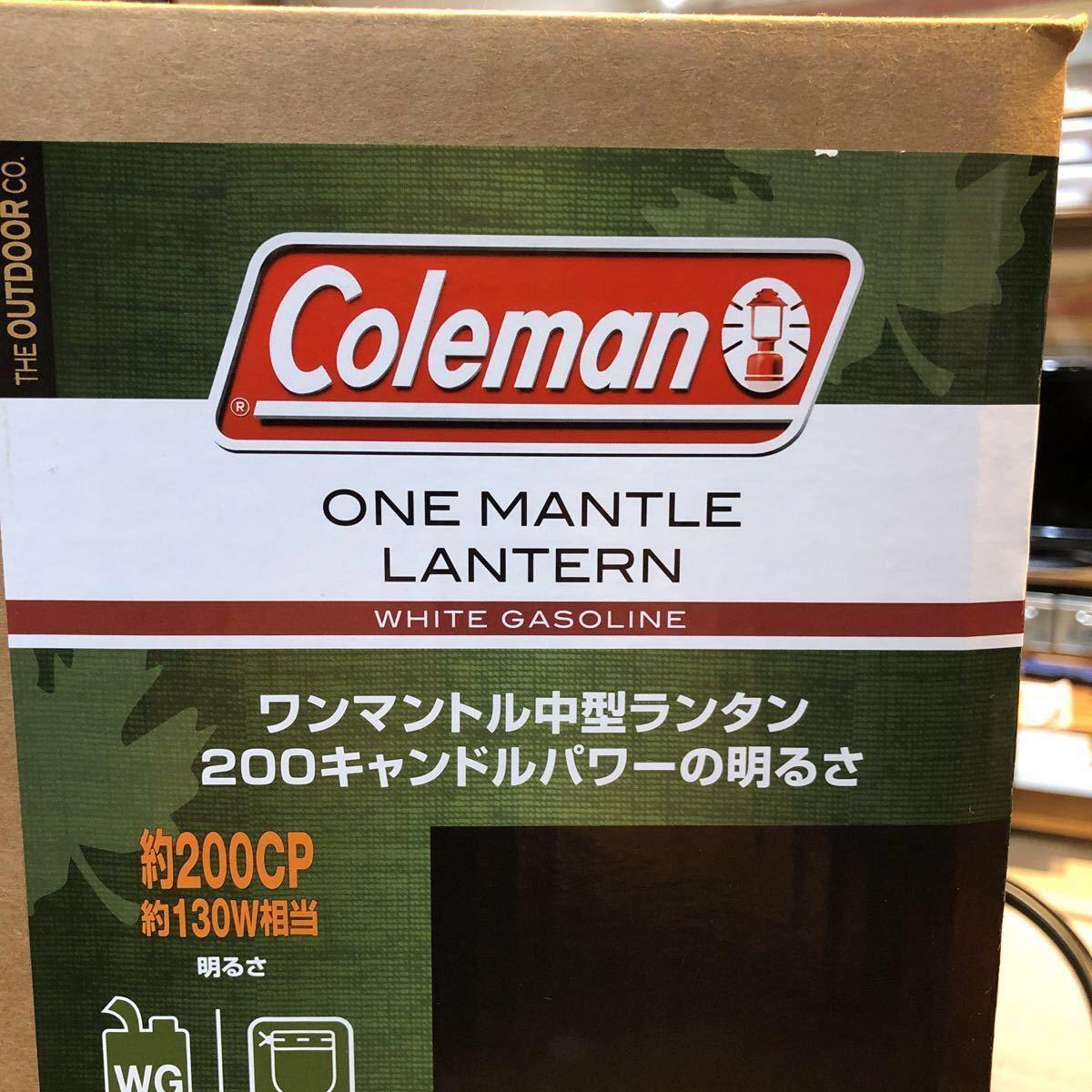 コールマンランタン 286A740J 新品 1年保証