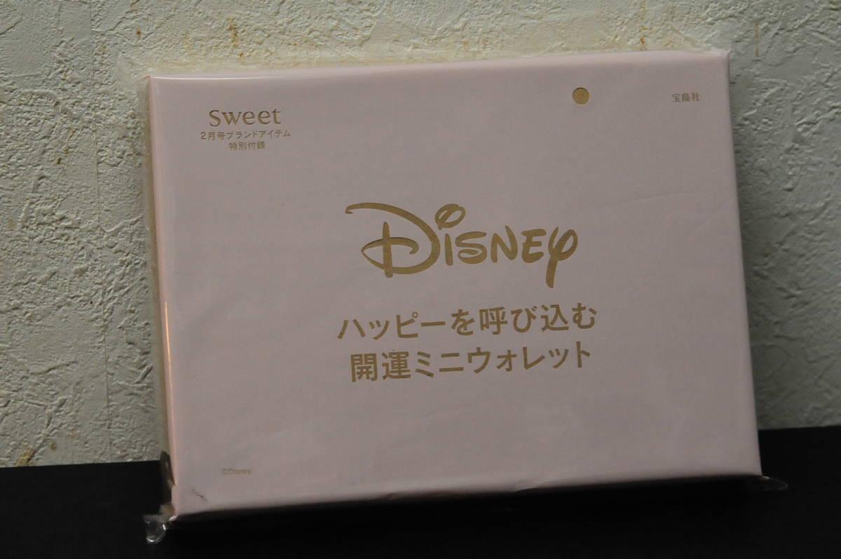 SWeet スウィート 2021年2月号 特別付録 Disney ハッピーを呼び込む開運ミニウォレット_画像1