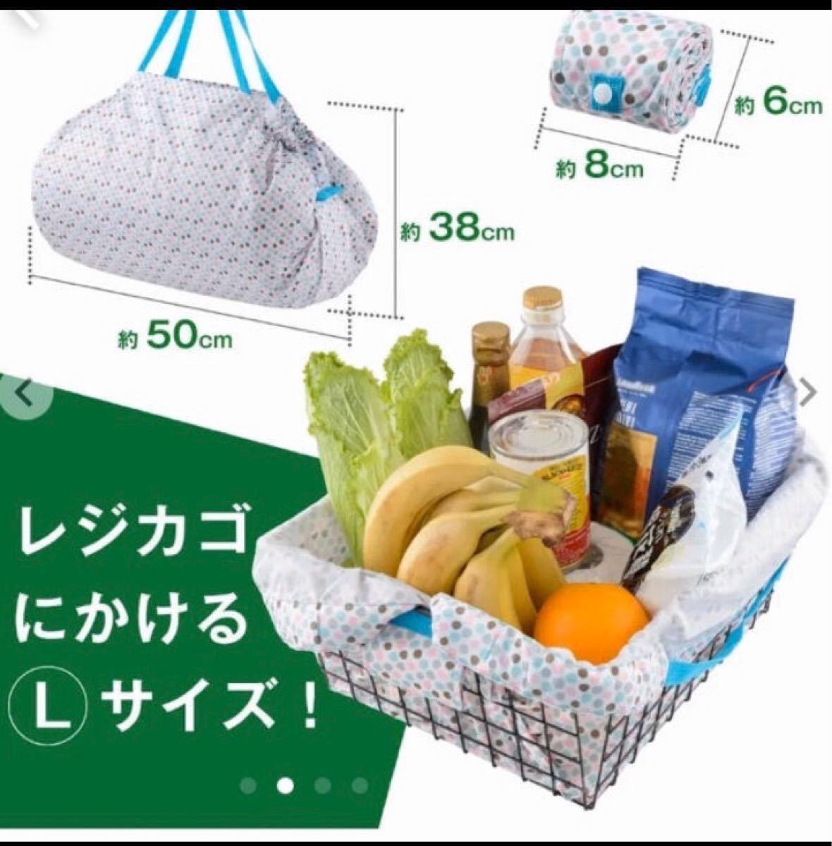 新品 エコバック 折りたたみ 買い物バッグ 大容量 コンパクト 軽量 防水