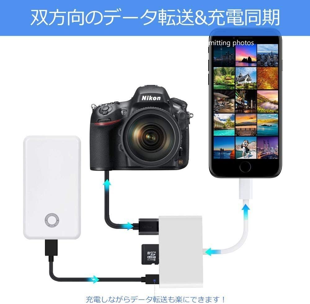 iPhone SD カードリーダー 最新 iOS14 双方向 データ転送 充電