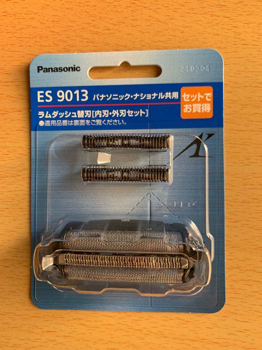 パナソニック ES9013 シェーバー替刃(外刃・内刃セット) 交換 替刃