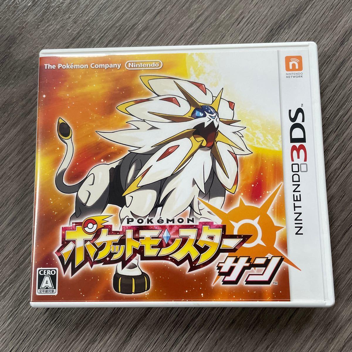 ニンテンドー3DS  ポケットモンスターサン ソフト ポケモン 任天堂3DS