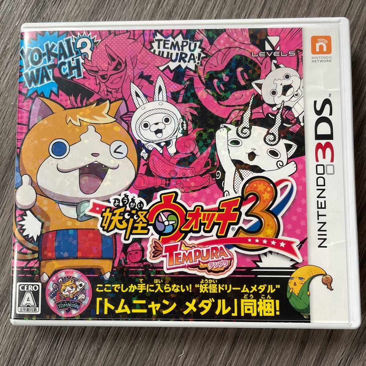 妖怪ウォッチ3テンプラ トムニャン 妖怪ウオッチ3 3DS 3DSソフト 妖怪ウォッチ