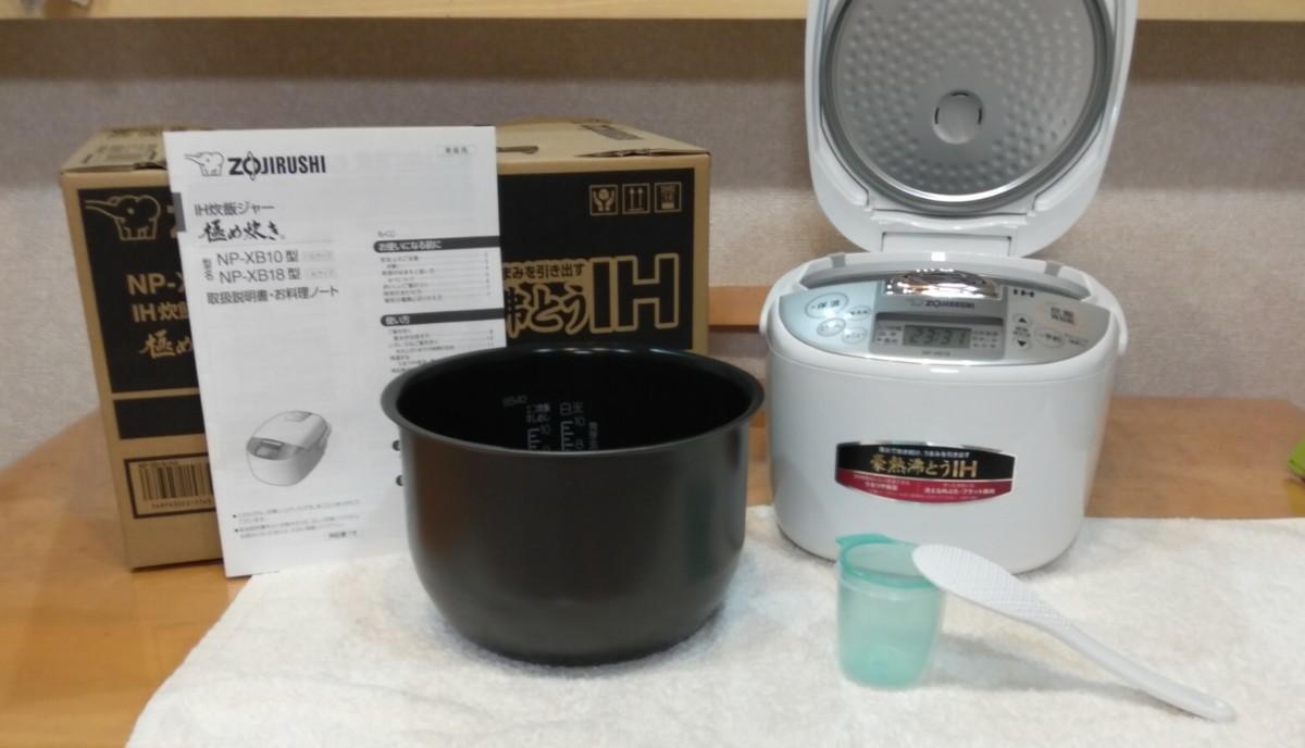 最新型 新品・未使用 一升炊き 象印 IH炊飯器 ホワイト