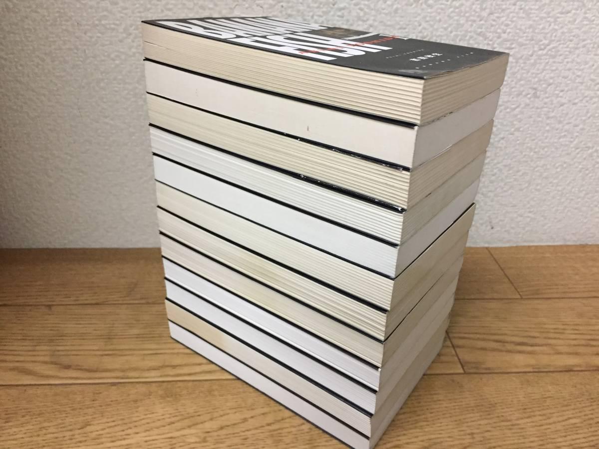 文庫版 BANANAFISH/バナナフィッシュ 全11巻+ANOTHER STORY 吉田秋生/小学館