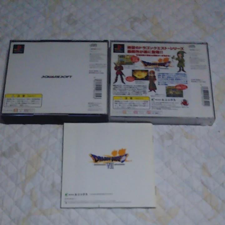 PlayStationソフト~ファイナルファンタジー&ドラゴンクエスト&ハリーポッター⑤枚セット