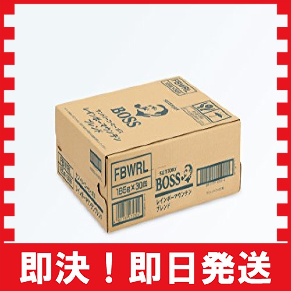 【新品×最安!】サントリー コーヒー ボス レインボーマウンテンブレンド 185g×30本_画像2