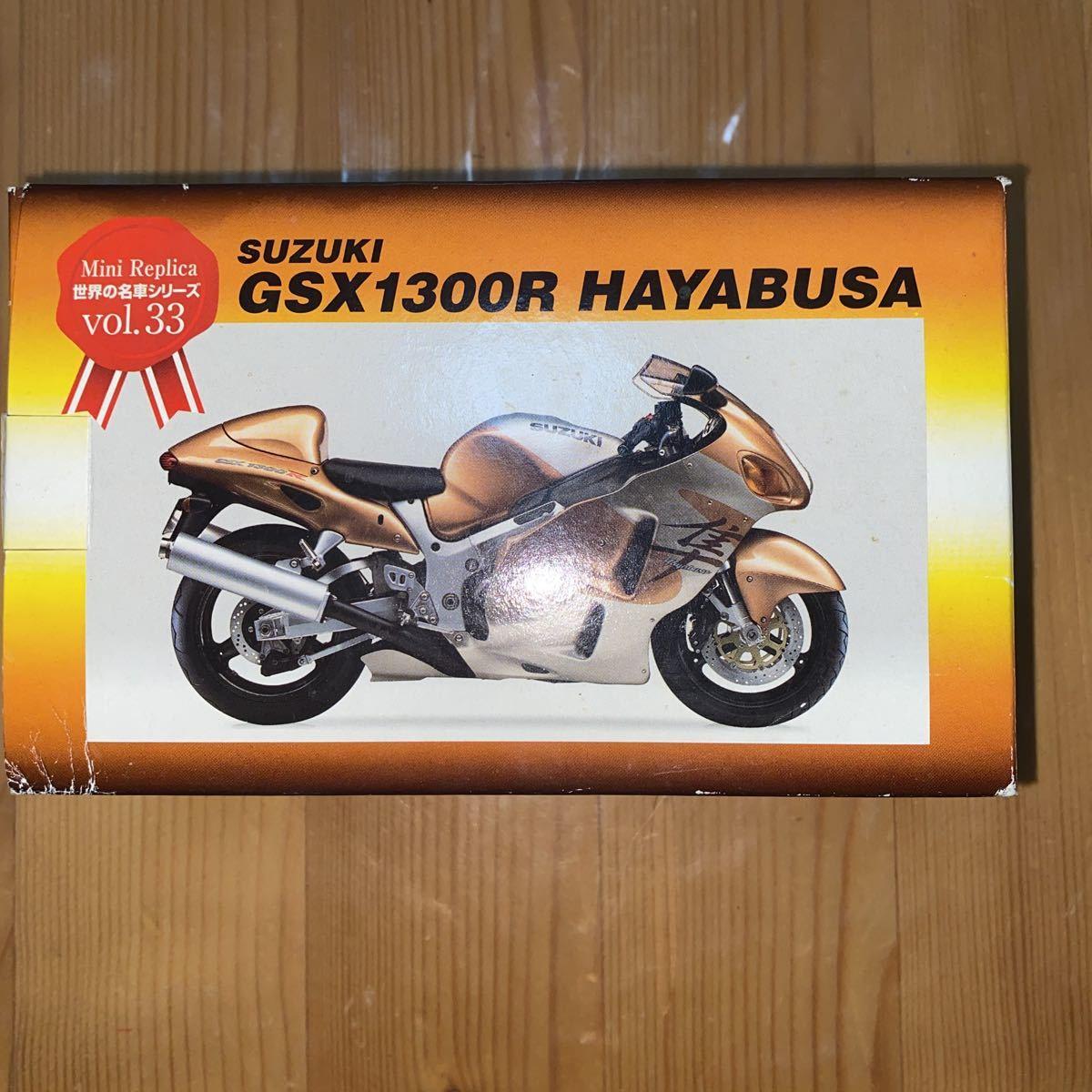 レッドバロン 世界の名車シリーズ Vol.33 SUZUKI GSX1300R HAYABUSA 隼 ハヤブサ 熊本より_画像1