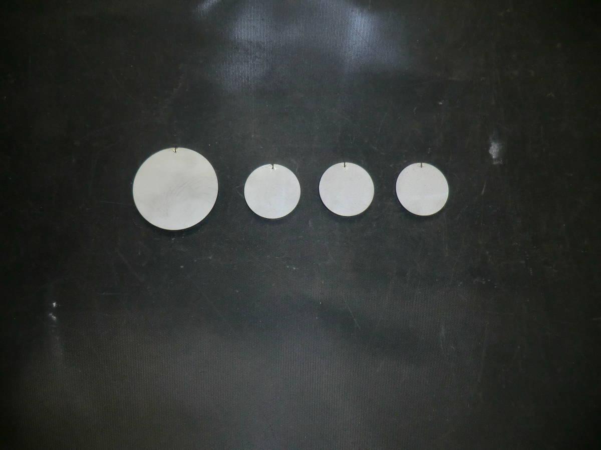 ステンレス304 NO1 厚さ約3mm、直径約Φ34.2mm 円板 3枚、Φ51.5 mm 1枚 合計4枚_画像1