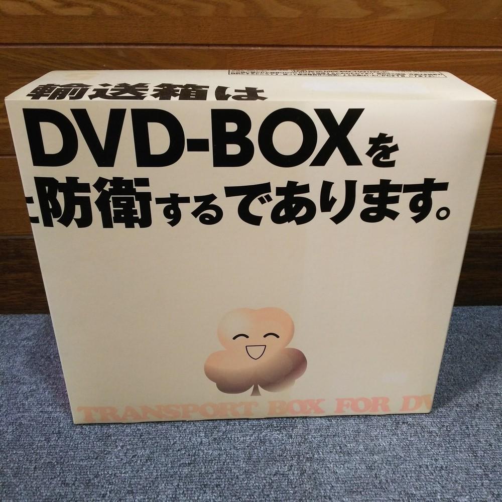陸上防衛隊まおちゃん DVD-BOX2【初回限定生産】