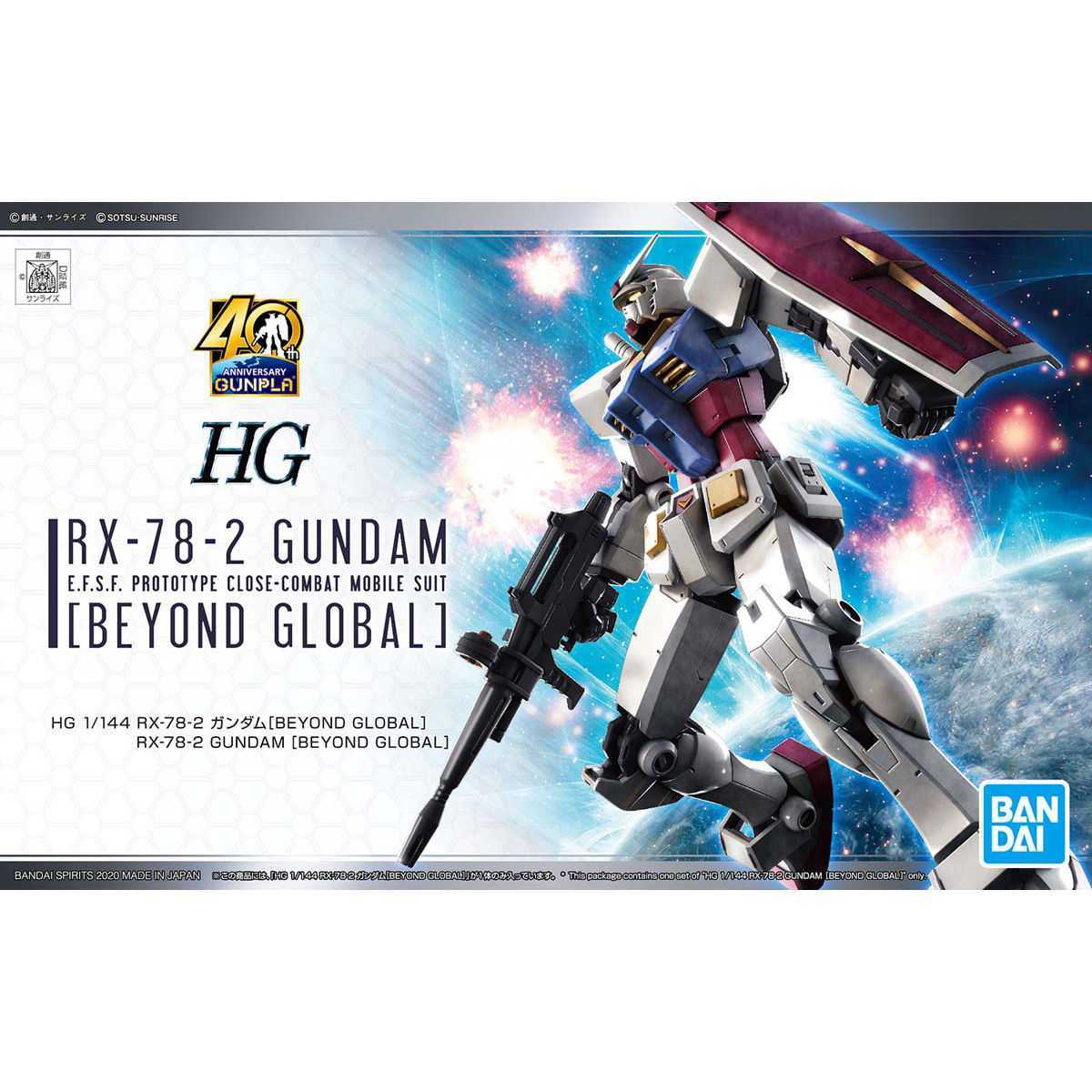 HG 1/144 RX-78-2 ガンダム [BEYOND GLOBAL] 大河原邦男_画像5
