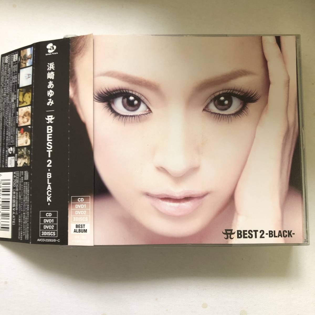 帯付きです☆☆浜崎あゆみ『A BEST 2 BLACK』初回限定盤CD+2DVD☆☆_画像1