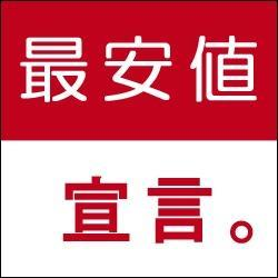 Chinese 70 day acquisition program Nakamura Kiyomoto