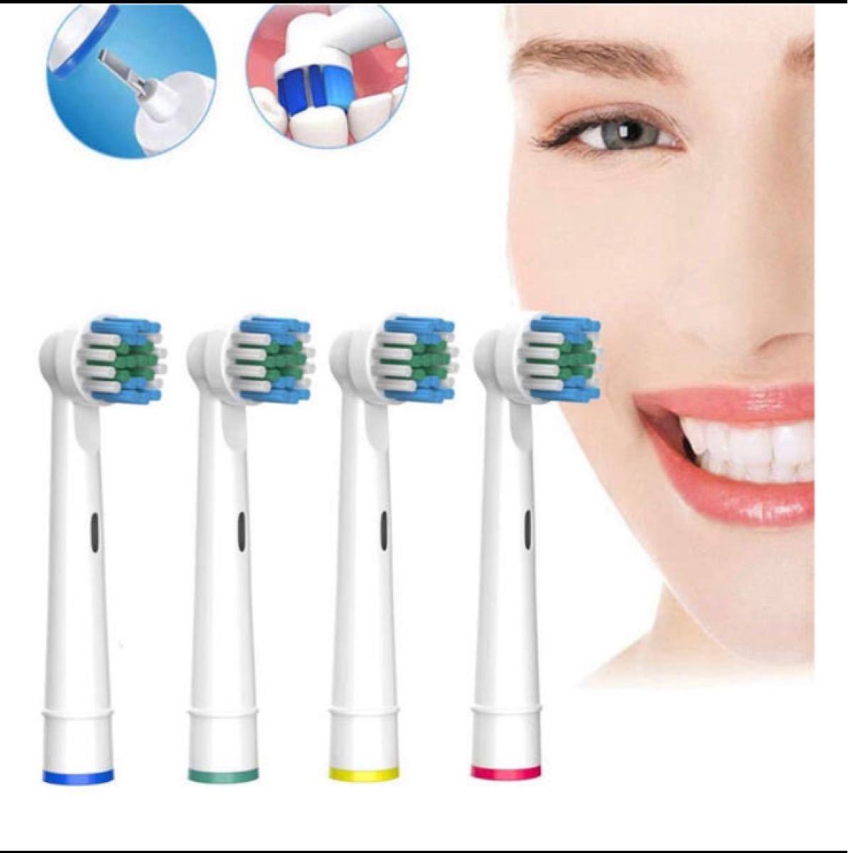 電動歯ブラシ 替えブラシ電動歯ブラシ交換ヘッド Oral-Bブラウン歯ブラシと互換 替ブラシ 8本セット