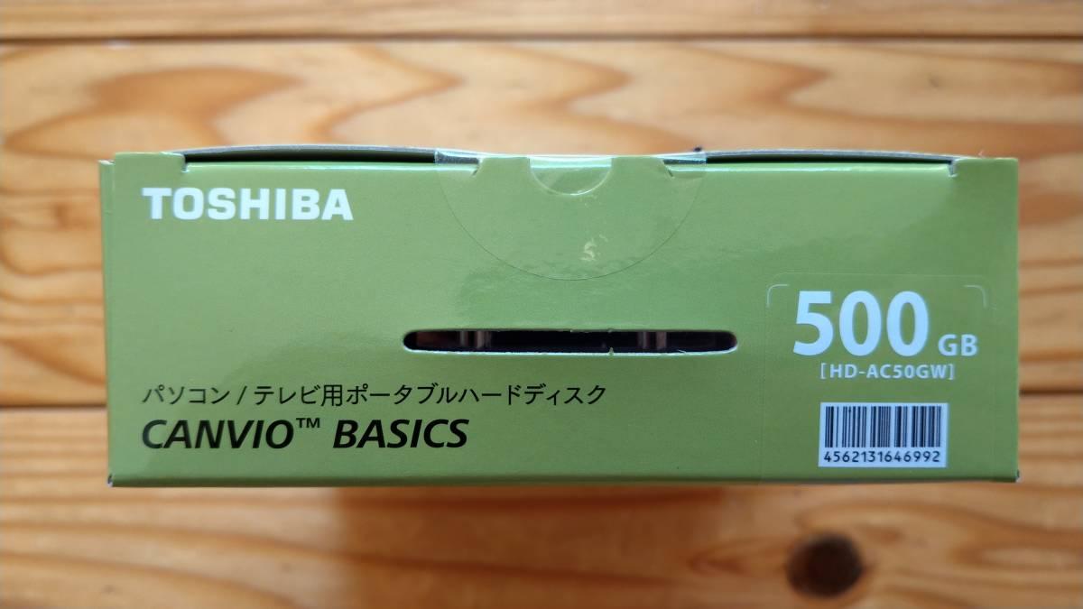 【新品】TOSHIBA 東芝 CANVIO BASICS ポータブルHDD 500GB ホワイト HD-AC50GW