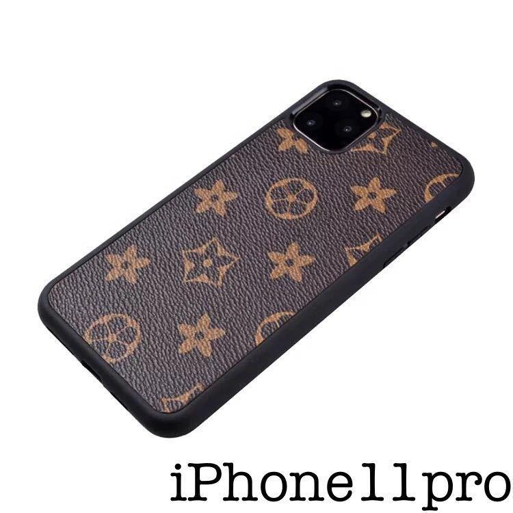 スマホケース iPhone11proケース 高級感 レザー調 茶色①_画像1
