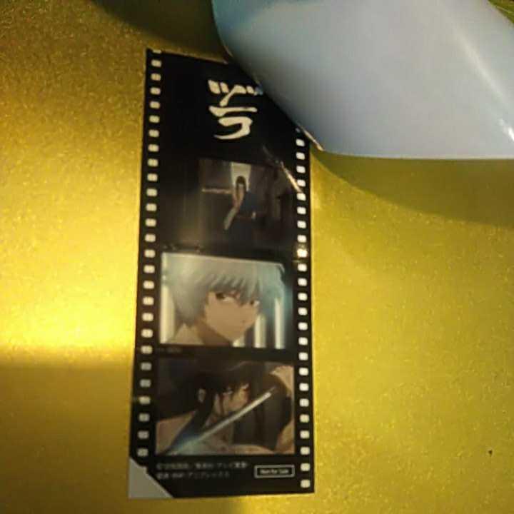 映画「銀魂THE FINAL」入場者特典名場面フィルムシール「ヅラ」劇場版_画像1