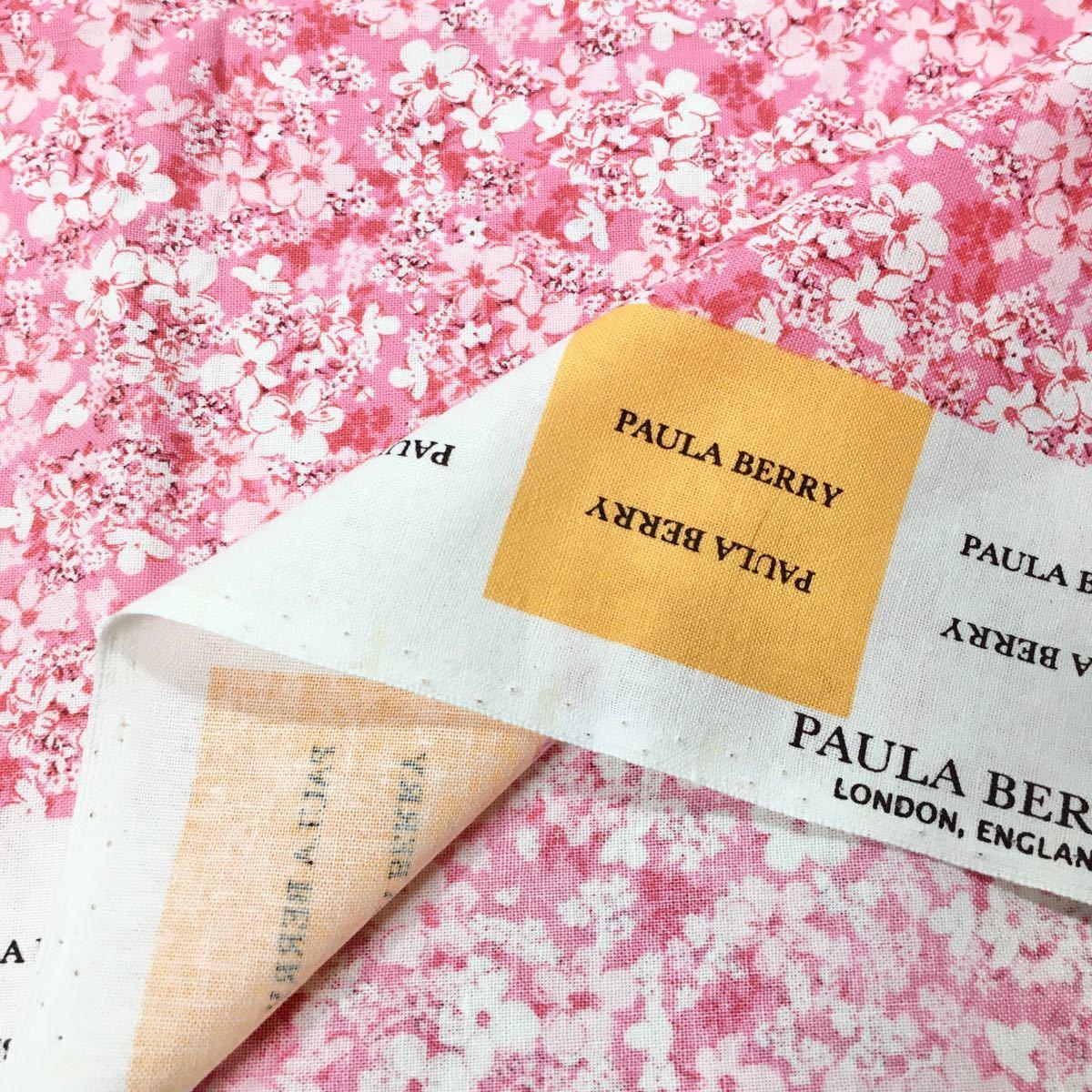 生地 布 ハギレ PAULA BERRY 花柄 ピンク 日本製 C09