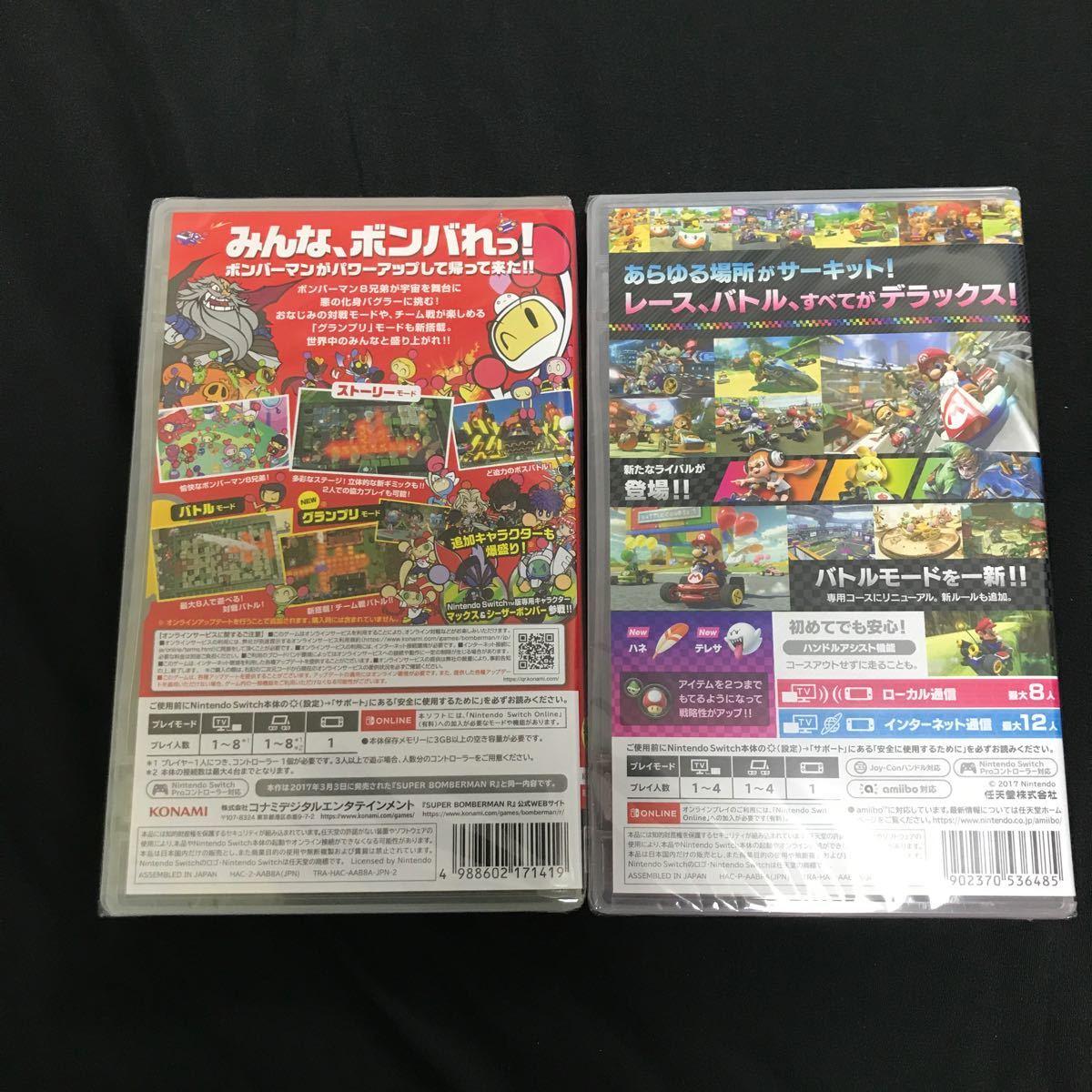 【Switch】 マリオカート8 デラックス 【Switch】 スーパーボンバーマン R [通常版] 新品 未開封