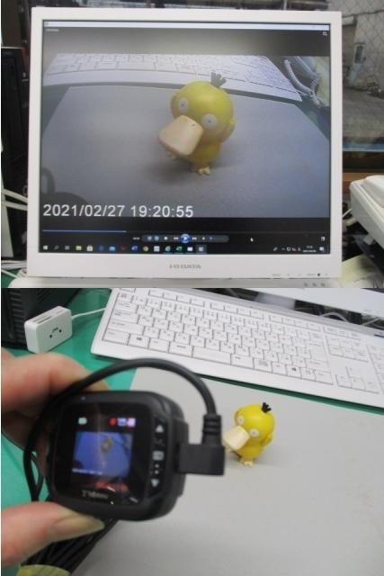 ドライブレコーダー ユピテル 【 DRY-mini1 】1.4インチTFT液晶 超コンパクト シガーアダプタ SDカード欠品 ドラレコ 中古品_画像5