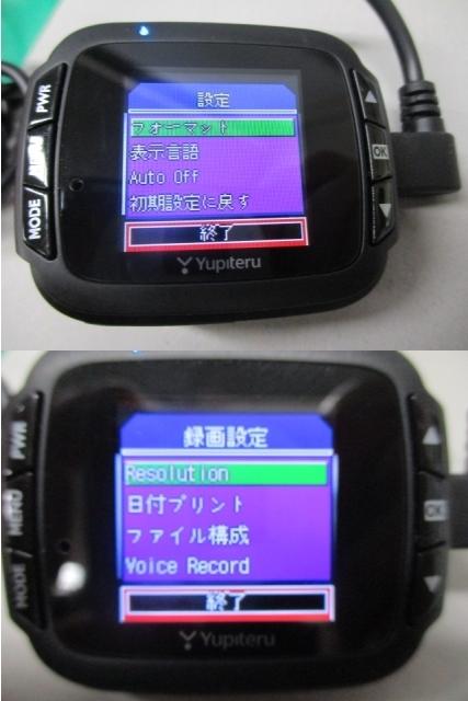 ドライブレコーダー ユピテル 【 DRY-mini1 】1.4インチTFT液晶 超コンパクト シガーアダプタ SDカード欠品 ドラレコ 中古品_画像6