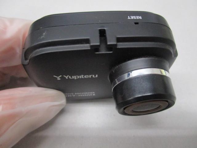 ドライブレコーダー ユピテル 【 DRY-mini1 】1.4インチTFT液晶 超コンパクト シガーアダプタ SDカード欠品 ドラレコ 中古品_画像8